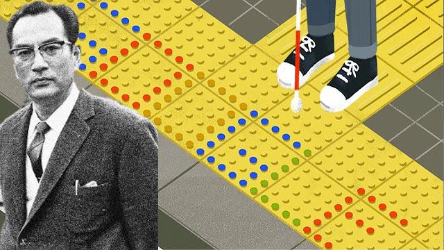 Monday's Google Doodle celebrates tactile paving Japanese inventor Seiichi Miyake