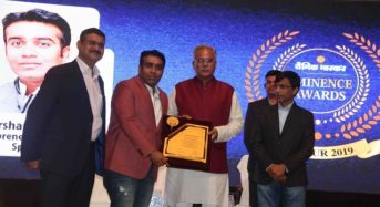 Darshan Sankhala received Multitalented Entrepreneur Award in the Dainik Bhaskar's Eminence Award by CM Bhupesh Bagel