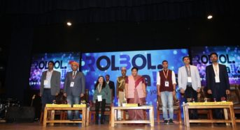 ROLBOL: With ROLBOL India will give the best Motivational Speakers to the world