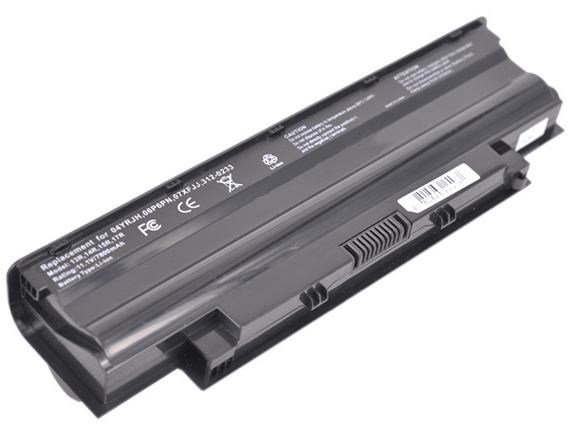 How much is a battery for laptop?