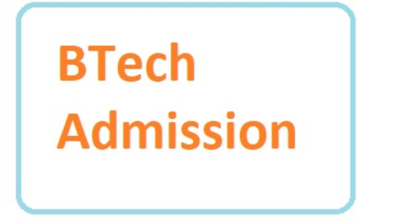 Know about these top Colleges and Exams to plan your BTech admission without JEE Main