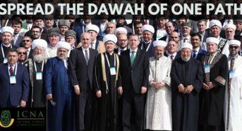 ICNA's Great Initiative of Virtual Dawah